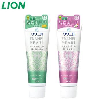 狮王/LION日本进口酵素美白牙膏130g*2支套装
