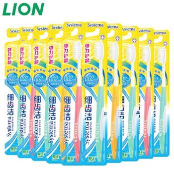 狮王/LION 细齿洁 弹力护龈牙刷 10支成人牙刷 特惠装