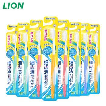 LION狮王细齿洁弹力护龈牙刷8支家庭装