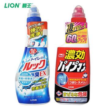 【日本进口】狮王LOOK卫生间马桶除臭去污剂管道通强力疏通套装