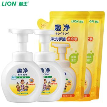 Lion/狮王进口趣净泡沫洗手液250*2瓶+替换装200*2袋共900ml(天然柠檬香、纯净爽肤香随机发货)