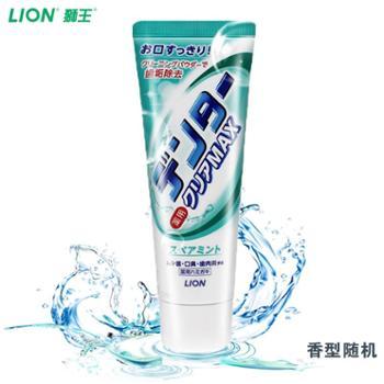 狮王/LION日本进口粒子洁净立式牙膏140g单支