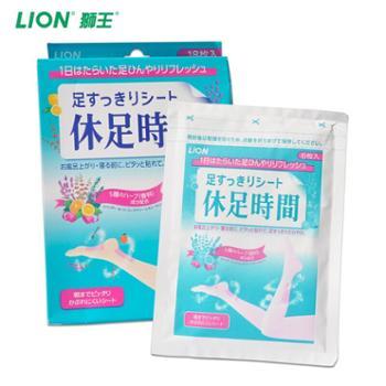 狮王/LION日本进口休足时间轻松舒爽足贴18片
