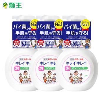 日本LION狮王儿童洗手液250mlX3瓶