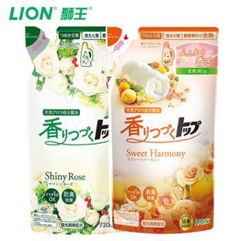 狮王日本进口洗衣液plus防臭持久香氛柔顺洗衣液替换装720g*2袋