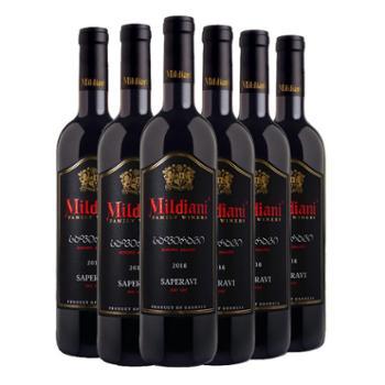 米尔迪阿尼格鲁吉亚进口葡萄酒萨别拉维干红整箱6支750ml