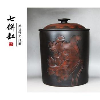 建水紫陶全手工浮雕茶缸浮雕七饼茶缸养茶醒茶罐