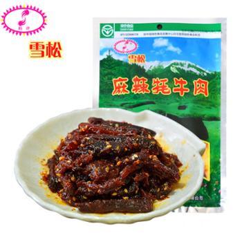 韵诗雪松牦牛肉干麻辣味89克/袋【净土阿坝】