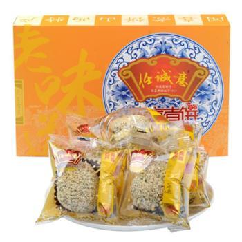 山西运城特产糕点点心甜食任城意多味煮饼一盒装花生1盒