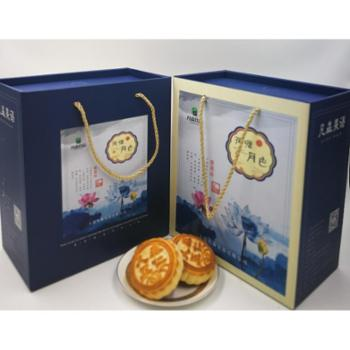 荷塘月色月饼礼盒