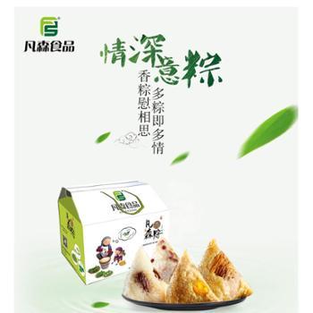 凡森香粽礼盒 纯手工粽子 130g*12枚 搭配6枚海参汤腌制鸭蛋