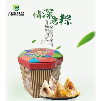 七彩礼粽粽子礼盒 七种口味 130g*20枚 搭配20枚海参汤腌制鸭蛋