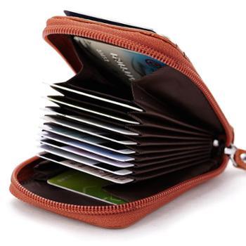 真皮卡包卡套多卡位女士银行卡包头层牛皮男士名片包