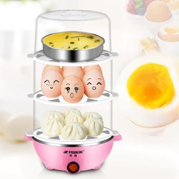 半球多功能煮蛋器自动断电煮蛋机迷你家用蒸蛋器双层蒸鸡蛋器神器