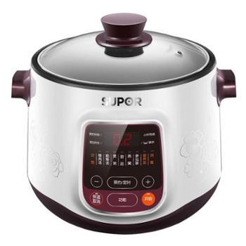 SUPOR/苏泊尔 DZ22YC806-40智能电炖锅白瓷煲汤锅隔水炖煮粥锅