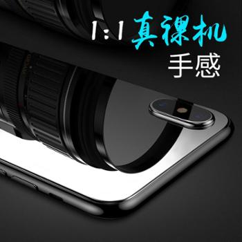 BASEUS/倍思 iphoneX背膜 苹果X 钢化玻璃膜 0.3mm 亮面钢化后膜