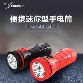 雅格 3734充电式led塑料手电筒 家用照明迷你小手电