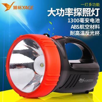 雅格 5501led充电手电筒强光 日常家用应急照明手提灯 多功能手电