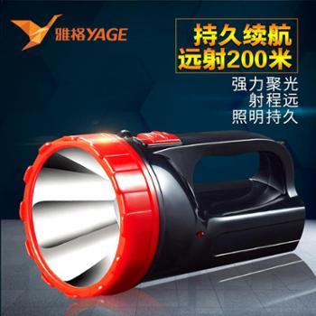 雅格 5515手提式led强光手电筒家用照明充电 户外远射探照灯小手电