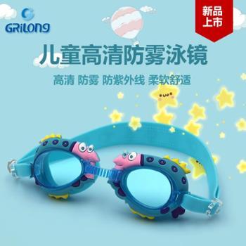 GRiLong泳镜儿童卡通防水防雾可爱游泳镜硅胶防紫外线游泳眼镜G-1900