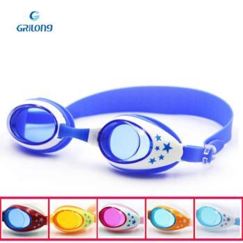 GRiLong 硅胶歌浪泳镜 儿童卡通玩具 高清防水防雾游泳眼镜G-909
