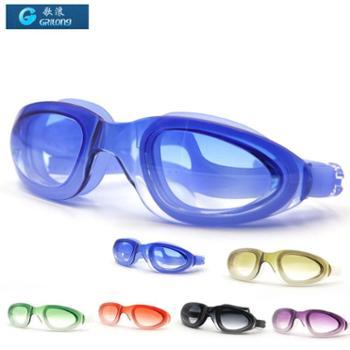 GRiLong 大框高清防雾泳镜 时尚舒适特价户外泳镜成人泳镜 JG-8200