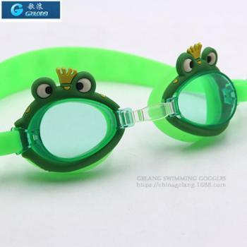 GRiLong歌浪泳镜儿童防雾防水高清晰游泳专用硅胶镜G-1100