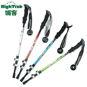 HighTrek 外锁登山杖 外锁登山手杖拐杖 卡扣登山杖HT303