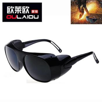 oulaiou/欧莱欧电焊镜烧焊眼镜防电弧光眼镜氩弧焊护目镜太阳镜