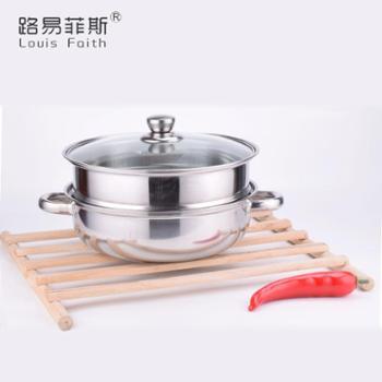 路易菲斯厨宝一品蒸煮多用锅