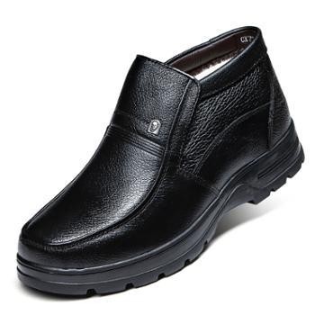 FXXG1936冬季加绒保暖男士休闲棉靴