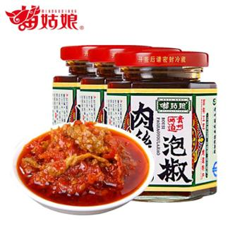 苗姑娘 贵州特色风味肉丝泡椒辣椒油组合装 175g*3瓶