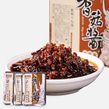苗姑娘 贵州特产小吃香菇辣椒酱 20g*16袋