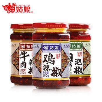 苗姑娘 贵州特色油辣椒/牛肉辣椒+鸡肉辣椒+肉丝泡椒组合装 260g*3瓶