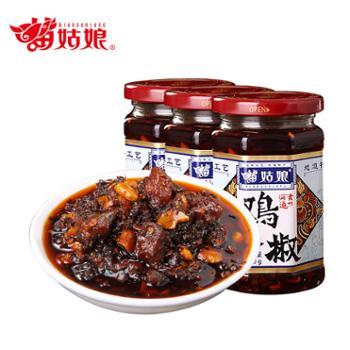 苗姑娘 贵州特产鸡辣椒酱组合装 260g*3瓶