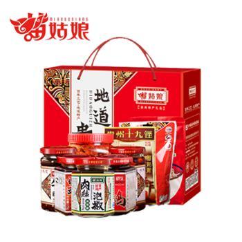 苗姑娘 地道贵州礼品盒大礼包 2087g