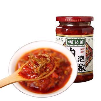 苗姑娘 贵州特色风味肉丝麻辣泡椒 260g/瓶