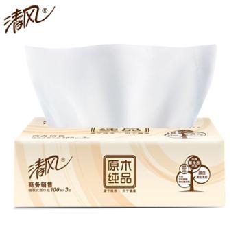 清风抽取式面巾纸100抽4包