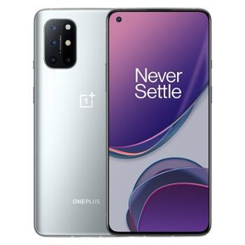 一加 8T 双模 5G手机