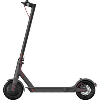 米家电动滑板车1S