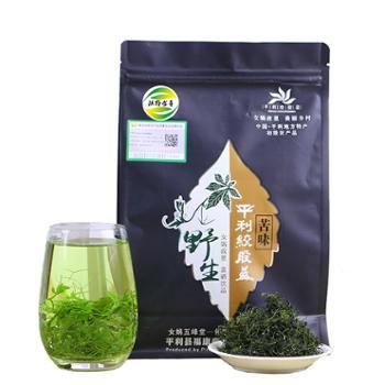 【秦芝蓝农业】平利野生七叶绞股蓝龙须新茶养生茶250g袋装