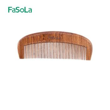FaSoLa木梳子卷发梳按摩梳防静电檀木美发小梳子脱发长发头梳(大号)
