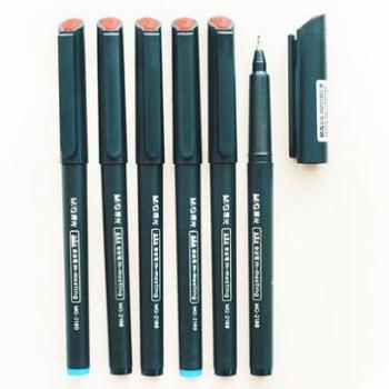 晨光MG-2180纤维笔头微墨水笔黑色签字笔0.5中性笔 20元/盒(12支)