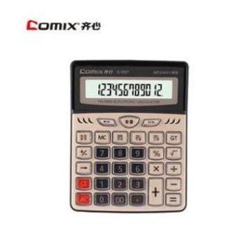 齐心C-1517 土豪金语音中台多功能财务专用计算器12位数