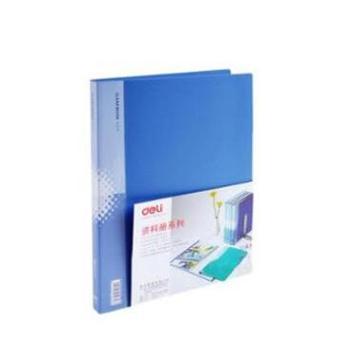 得力资料册5030A4文件册30页资料夹插页夹文件夹10.5元/个