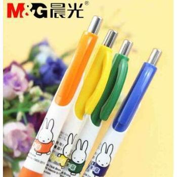 晨光MF3002 0.7mm自动铅笔 2元/支
