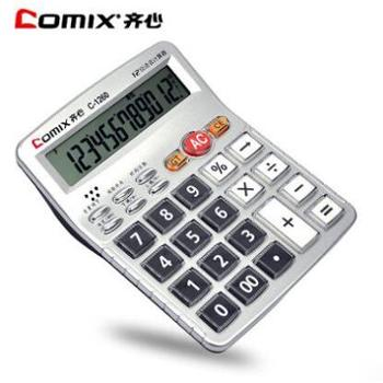齐心C-1888计算器12位发音型语音计算器