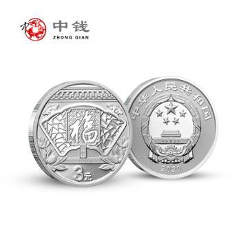 河南中钱中国金币2020年鼠年3元贺岁福字币卡册版封装评级版2020年福字币
