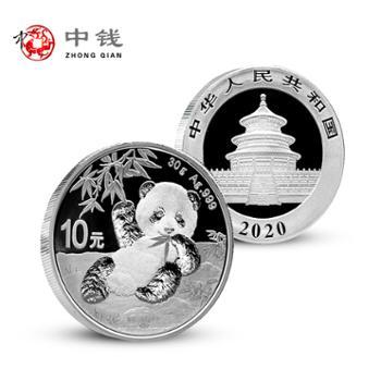 河南中钱2020年熊猫金银币30克熊猫银币单枚/整版/封装版