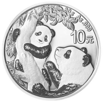 河南中钱中国金币2021年30克熊猫银币